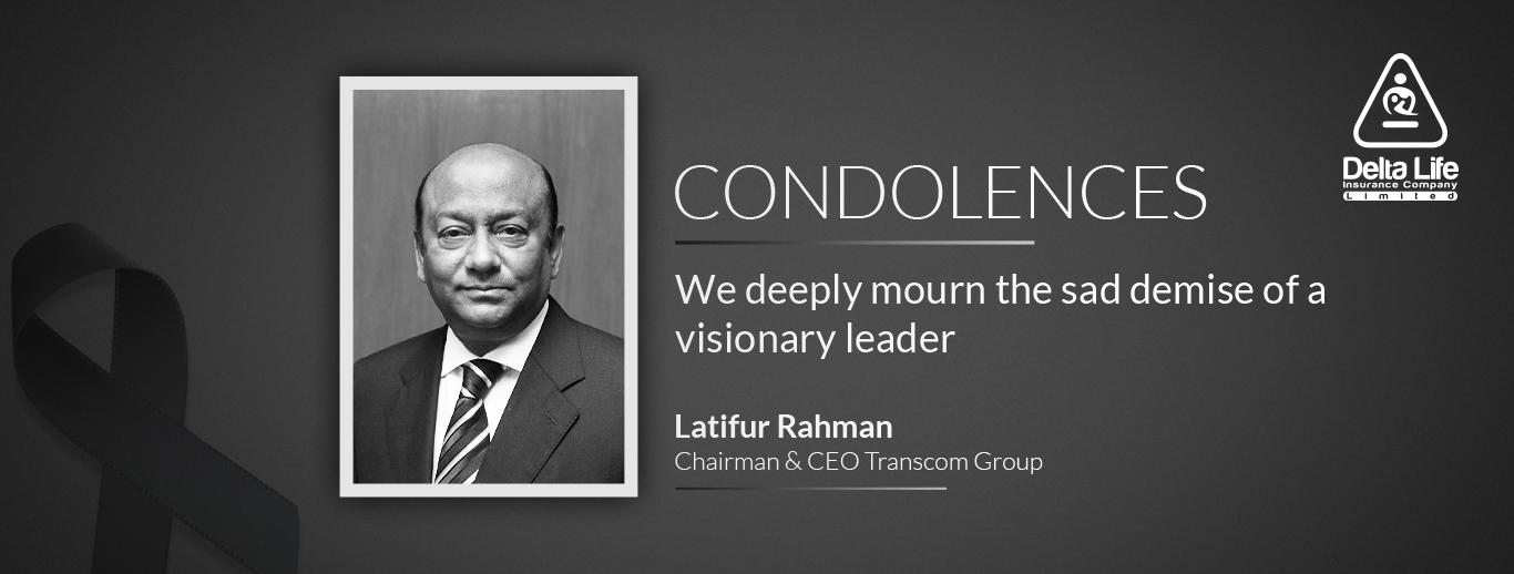 Mr. Latifur Rahman